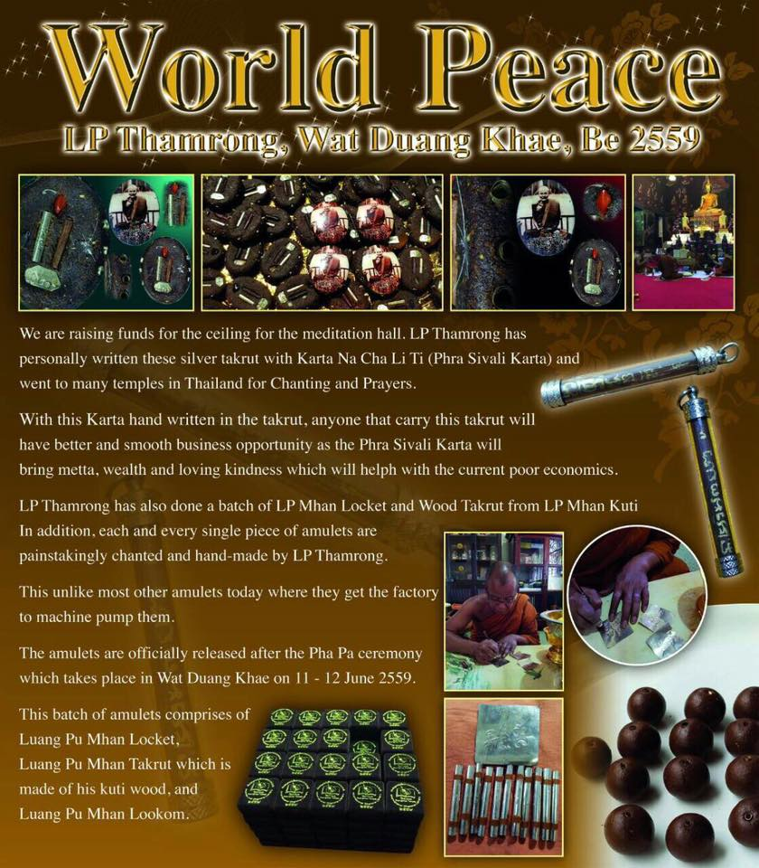 """Poster for the """"World Peace"""" range of amulets in Sa-Ti Amulets showroom ( https://www.facebook.com/satiamulets/ )"""